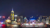 Victoria Harbour Dinner Cruise plus 2-way Ferry Transfers from Macau, Macau SAR, Dinner Cruises