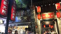 Xian Half Day Tour to Ancient City Wall and Muslim Street, Xian, Day Trips
