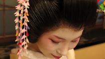 Geisha Banquet in Tokyo, Tokyo, Dining Experiences