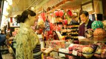 Private Custom Shopping Tour with a Geisha, Tokyo