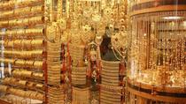 Arabian Shopping Trip and Souq Experience, Mascate