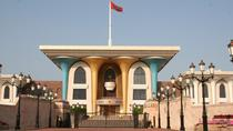 Muscat City Tour and Sea Food Lunch, Muscat, Day Trips