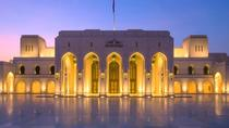 Night at the Royal Opera House Muscat and Traditional Dinner, Muskat