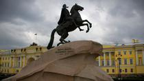 ALL INCLUSIVE TOUR OR THE WHOLE OF THE CITY IN ONE DAY, St Petersburg, Day Trips