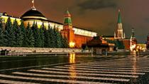 An Historical Tour Through Moscow, Moscow, Day Trips