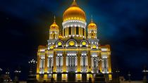 Cathedrals and Churches of the Russian Capital, Moscow, null