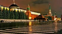 Moscow: 850 year of history of Russian Capital, Moscow, Historical & Heritage Tours