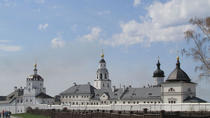 Private tour of Sviyazhsk island, Kazan, Private Sightseeing Tours