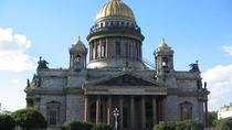 Private Walking Tour: History of Saint Petersburg, St Petersburg, City Tours