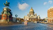 St.Petersburg City Tour with a Private Car, St Petersburg, Walking Tours