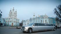 VIP Night Tour in Limo from St Petersburg, St Petersburg, Walking Tours