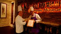 Private Day Tour: Panda Base and Museum of Sichuan Cuisine with Cooking Lesson, Chengdu, Private ...