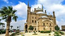Islamic Cairo Tour: Old City Cairo and The Egyptian Museum Combined with Lunch, Cairo, Private ...