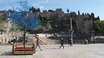 Malaga's 3 Hour Getaway Through Historic City Center, Malaga, Cultural Tours