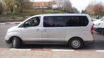 Fez Airport Private Arrival Transfer, Fez, Private Transfers