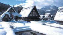 1 Way Day Tour Osaka - Takayama via Biwako, Gujo-Hachiman and Shirakawago, Osaka, Day Trips