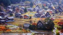 3D2N Tour Osaka, Kyoto-Tokyo (Shirakawago, Hida Takayama, Mt Fuji, Kawaguchiko), Osaka, Multi-day...