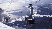 Day Trip by Bus to Biwako Valley Ski Resort from Osaka, Osaka, Day Trips