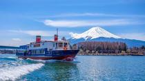 Day Trip to Mt Fuji, Kawaguchiko and Mt Fuji Panoramic Ropeway, Tokyo, Day Trips
