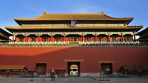 Beijing Essential Full-Day Tour including Great Wall at Badaling, Forbidden City and Tiananmen ...