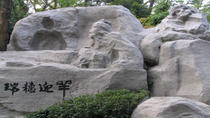 Private Tour: Guangzhou City Sightseeing Including Yuexiu Park