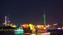 Guangzhou Night View Cruise Tour with Dinner, Guangzhou, Cultural Tours