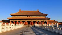 Private Customized Tour: Your Perfect Day in Beijing, Beijing, Custom Private Tours