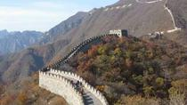 Private Full-Day Great Wall Tour: Juyongguan, Badaling and Mutianyu, Beijing, Bus & Minivan Tours