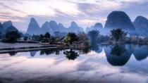 Guilin in One Day: Day Trip from Shanghai by Air, Shanghai
