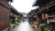Private 2Days Takayama & Shirakawago Tour from Nagoya, Takayama, null