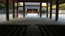 Private Full Day Nagoya Tour