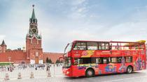 City Sightseeing Moscow Hop-On Hop-Off Tour with Optional Cruise, Moscow, Hop-on Hop-off Tours