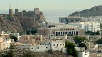 Muscat Full Day City Tour, Muscat, Full-day Tours