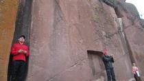 Private Tour to Aramu Muru Portal from Puno, Puno, Cultural Tours