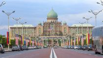 Private Half-Day Putrajaya Tour with Lake Cruise from Kuala Lumpur, Kuala Lumpur, Half-day Tours