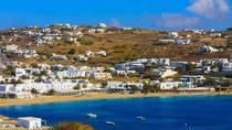 Shore Excursion: Highlights of Mykonos, ミコノス島