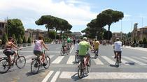 Rome by bike - Classic Rome Tour, Rome, Bike & Mountain Bike Tours