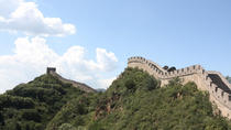 Private Day Tour: Beijing Great Wall At Mutianyu Section With Entrance Tickets, Beijing, Private...