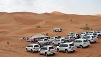 Half Day Desert Safari (Dubai Fossil Rocks Desert) with Sandboarding, Camel Ride, Entertainment &...