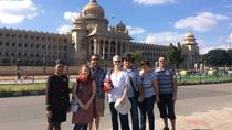 Best of Bangalore Private Tour, Bangalore, City Tours
