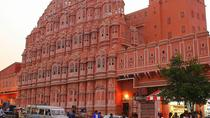 Walking tour of Pink city Jaipur, Jaipur, 4WD, ATV & Off-Road Tours