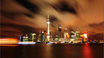 Shanghai Half-day Tour including The Bund and Xintiandi, Shanghai, Half-day Tours