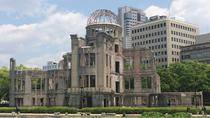 2-Day Hiroshima Tour from Kyoto Including Miyajima and Kurashiki, Kyoto, City Tours