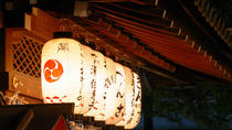 Gion by Night: Cultuurprestaties met diner, Kyoto, Cultural Tours