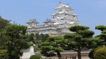 Himeji Castle and Akashi Kaikyo Bridge from Kyoto, Kyoto, Cultural Tours