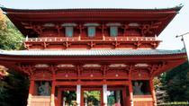 Mt Koya Day Trip from Osaka Including Okunoin and Danjo Garan Temples, Osaka, null