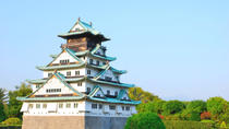 Osaka Walking Tour with River Cruise and Osaka Castle from Kyoto, Kyoto, null