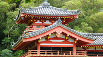 Uji Walking Tour with Tea Ceremony from Kyoto, Kyoto, Day Trips