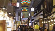 Food and Culture Experience at the Nishiki Market and Gion in Kyoto, Kyoto, null