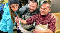 Food and Culture Experience at the Nishiki Market and Gion in Kyoto, Kyoto, Beer & Brewery Tours